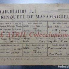 Coleccionismo deportivo: ANTIGUO CARTEL INAUGURACION DEL TRINQUETE DE MASAMAGRELL, VALENCIA - AÑO 1947, ROBELLET, PENA. Lote 150128678