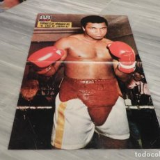 Coleccionismo deportivo: POSTER BOXEADOR MOHAMED ALI - CASSIUS CLAY - AS COLOR 26. Lote 152564630
