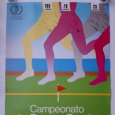 Coleccionismo deportivo: ANTIGUO CARTEL CAMPEONATO ESPAÑA ESCOLAR CAMPO A TRAVES, LAREDO, CANTABRIA 1985. Lote 154229094
