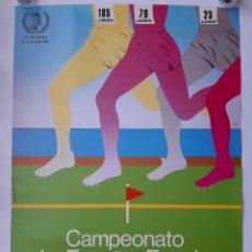 Coleccionismo deportivo: ANTIGUO CARTEL PLAN DE ORO DE LA NATACION, 1ª FASE NINGUN NIÑO SIN SABER NADAR CONTAMOS CONTIGO 1976. Lote 154229318