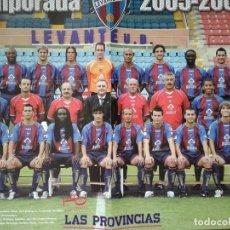 Coleccionismo deportivo: POSTER LEVANTE 2005-06. Lote 159821758