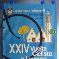 Coleccionismo deportivo: XXIV VUELTA CICLISTA A LEVANTE, GRAN PREMIO COCINAS SADA, MARZO DE 1965. Lote 165161606