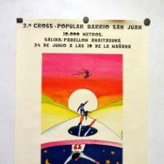 Coleccionismo deportivo: 2º CROSS POPULAR BARRIO SAN JUAN (PAMPLONA, 1979). 44X 63CMS.. Lote 165492614