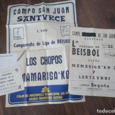 Coleccionismo deportivo: LOTE 3 CARTELES BÉISBOL BASEBALL ESPAÑA SANTURCE MAMARIGA 1980 . Lote 167782920