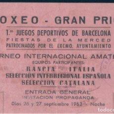 Coleccionismo deportivo: ENTRADA BOXEO - GRAN PRICE - 1 JUEGOS DEPORTIVOS BARCELONA - FIESTAS DE LA MERCED. Lote 168785332