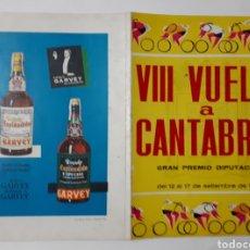 Coleccionismo deportivo: VIII VUELTA CICLISTA A CANTABRIA. GRAN PREMIO DIPUTACIÓN. DEL 12 AL 17 DE SEPTIEMBRE DE 1966. Lote 169355393