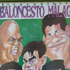 Coleccionismo deportivo: CARTEL CUADRO POSTER DE UNICAJA MÁLAGA BALONCESTO. AÑOS 90. ALFONSO REYES ANSLEY AVALOS. Lote 174013254