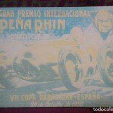 Coleccionismo deportivo: PANCARTA TELA X GRAN PREMIO INTERNACIONAL PEÑA RHIN CIRCUITO PEDRALBES VII COPA BARCELONA (AÑO 1950). Lote 174087147