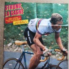 Coleccionismo deportivo: GRAN PÓSTER DEL CICLISTA GREG LEMOND (CAMPEÓN DEL MUNDO 1983) Y DE SEAN KELLY - CICLISMO. Lote 234998385