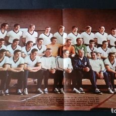 Coleccionismo deportivo: PÓSTER FOOTBALL TEAM GERMANY WORLD CUP MÉXICO 1970. Lote 176200630