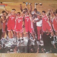 Coleccionismo deportivo: POSTER TDK MANRESA. CAMPEON DE LIGA 1997-1998. Lote 177368894