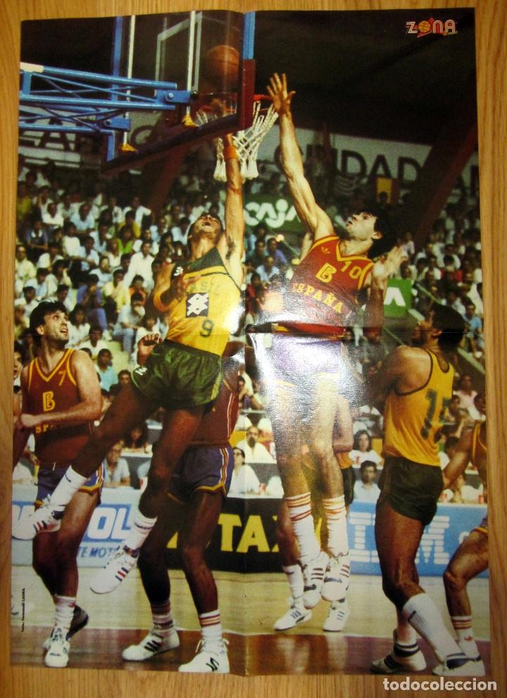 POSTER DOBLE BALONCESTO FERNANDO MARTIN ANDRES JIMENEZ ZONA BASKET (Coleccionismo Deportivo - Carteles otros Deportes)