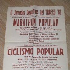 Coleccionismo deportivo: CARTEL MARATÓN DE CADIZ. 1980. 42X31 CM.. Lote 182016253