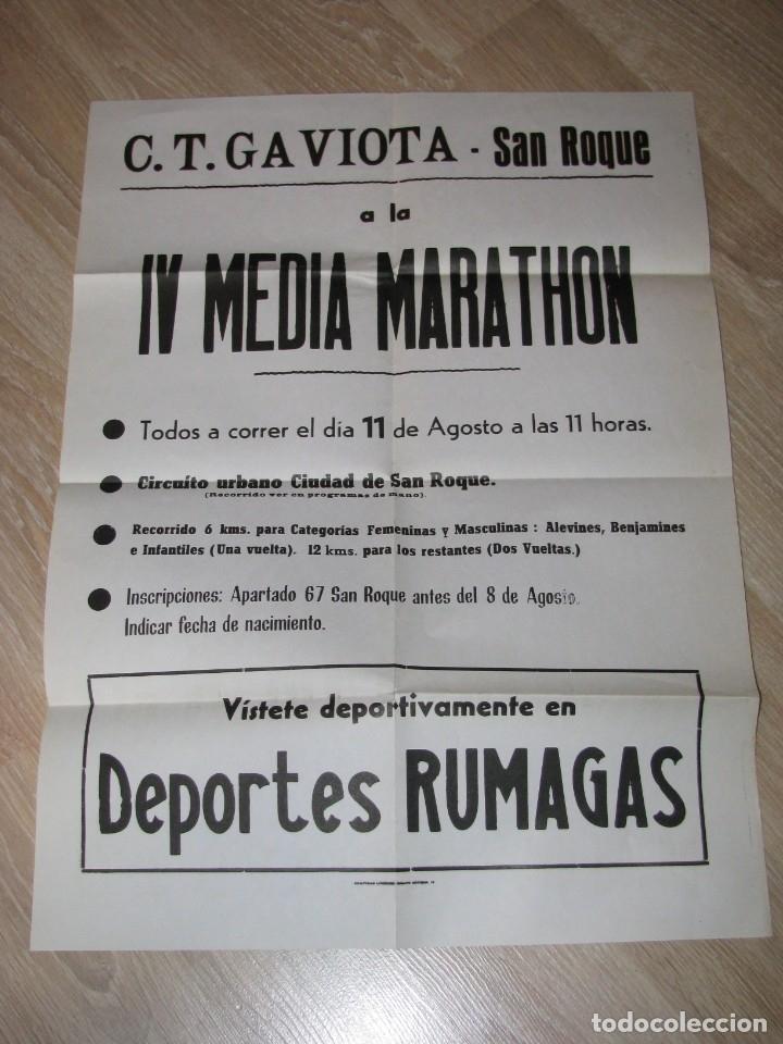 CARTEL MEDIA MARATÓN DE SAN ROQUE. CADIZ. AÑOS 80. 44X32 CM. (Coleccionismo Deportivo - Carteles otros Deportes)