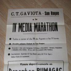 Coleccionismo deportivo: CARTEL MEDIA MARATÓN DE SAN ROQUE. CADIZ. AÑOS 80. 44X32 CM.. Lote 182016557