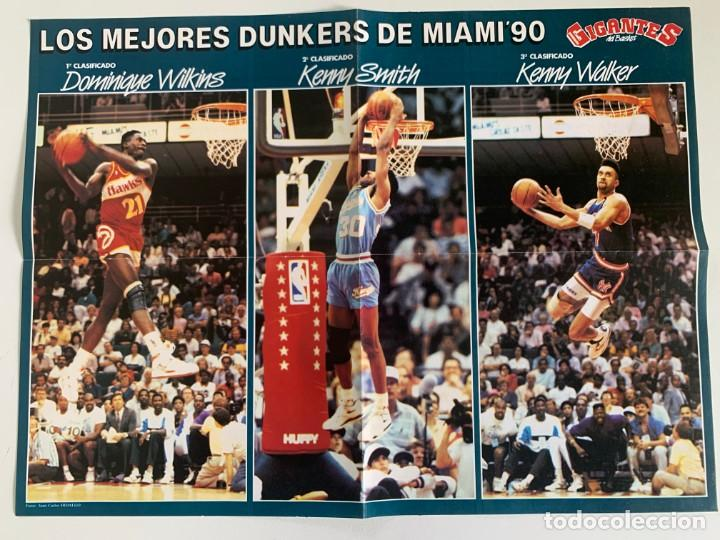 Coleccionismo deportivo: PÓSTER DUNKERS MIAMI90 (GIGANTES DEL BASKET) - DOMINIQUE WILKINS, KENNY SMITH, KENNY SKYWALKER - Foto 1 - 184104580