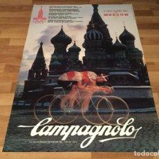 Coleccionismo deportivo: CARTEL ORIGINAL DE LAS OLIMPIADAS MOSCU 1980. PUBLICIDAD CAMPAGNOLO. CICLISMO. VIZENZA ITALIA.. Lote 187196157
