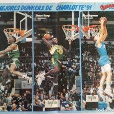 Coleccionismo deportivo: PÓSTER NBA ALL-STAR CHARLOTTE'91 (GIGANTES DEL BASKET) - MEJORES DUNKERS, PARTIDO DE LAS ESTRELLAS. Lote 189957756