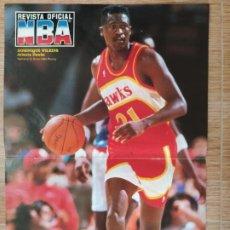 Coleccionismo deportivo: PÓSTER DOMINIQUE WILKINS (REVISTA OFICIAL NBA Nº 6 ABRIL 1992). Lote 193450383