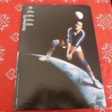Coleccionismo deportivo: (LLL)POSTER CARTEL ORIGINAL 1992-(31 X 44)-JUEGOS OLIMPICOS BARCELONA 92 DIVERSAS DISCIPLINAS.. Lote 194559101