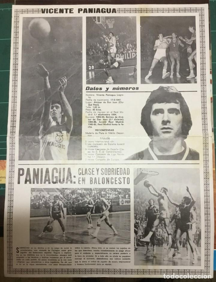 Coleccionismo deportivo: LOTE 3 POSTERS A COLOR - BALONCESTO - REAL MADRID - Emiliano, Paniagua y Luyk - DIN A3 - Foto 2 - 194779616