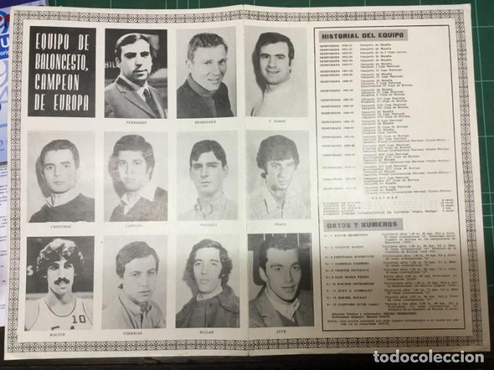 Coleccionismo deportivo: POSTER A COLOR - REAL MADRID BALONCESTO - CAMPEÓN DE EUROPA POR QUINTA VEZ - 1972-73 - DIN A3 - Foto 2 - 194780920