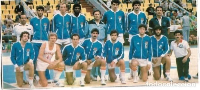 BALONCESTO( BASKET ) : GRAN RECORTE DE LA SELECCIÓN ESPAÑOLA. 1980 (Coleccionismo Deportivo - Carteles otros Deportes)