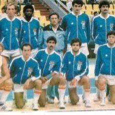 Coleccionismo deportivo: BALONCESTO( BASKET ) : GRAN RECORTE DE LA SELECCIÓN ESPAÑOLA. 1980. Lote 195272252