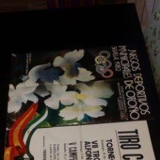 Coleccionismo deportivo: JML CARTEL JUEGOS DEPORTIVOS OTOÑO SEVILLA 1982 TIRO CON ARCO DOMINGO 31 OCTUBRE 97X69 CM VER . Lote 197241340