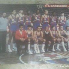 Coleccionismo deportivo: F. C. BARCELONA - BALONCESTO - CARTEL - MÍTICO EQUIPO - AÑOS 80 - POSTER - LOS RÉCORDS DEL BASKET. Lote 199374688