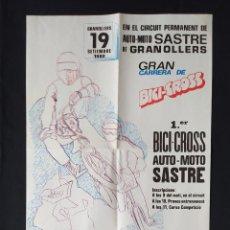 Coleccionismo deportivo: CARTEL O POSTER BICI CROSS BH - 1ER BICI CROSS AUTO MOTO SASTRE 1982. Lote 200373753