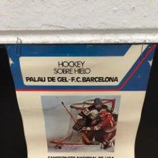 Coleccionismo deportivo: POSTER CARTEL HOKEY SOBRE HIELO ANTIGUO. Lote 200538487