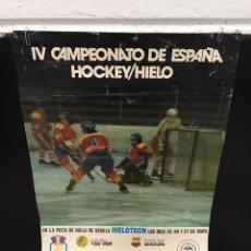 Coleccionismo deportivo: POSTER CARTEL HOKEY SOBRE HIELO ANTIGUO. Lote 200538720