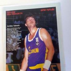 Coleccionismo deportivo: PÓSTER-LÁMINA COLECCIÓN ÍDOLOS DEL DEPORTE. FÚTBOL - ARVIDAS SABONIS. GENTE MENUDA ABC AÑOS 80. Lote 202977916
