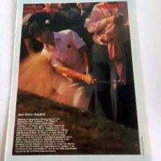 Coleccionismo deportivo: PÓSTER-LÁMINA COLECCIÓN ÍDOLOS DEL DEPORTE. FÚTBOL 0- JOSE MARIA OLAZABAL. GENTE MENUDA ABC AÑOS 80. Lote 202981970