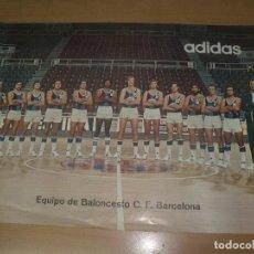 Coleccionismo deportivo: FC BARCELONA BARÇA BASKET BALONCESTO 1972 AITO GARCIA RENESES CARMICHAEL THOMAS ADIDAS FOTO SEGUI. Lote 203408417