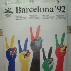 Coleccionismo deportivo: CARTEL PROMOCIONAL COOB 92 OLIMPIADAS BARCELONA 92 ENRIC SATUÉ 1988 OJO! 91 X 63 CMS. Lote 203488238