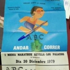 Coleccionismo deportivo: ATLETISMO,1979, CARTEL I MEDIA MARATHON SEVILLA-LOS PALACIOS, RARO, 30X40 CMS. Lote 207478980