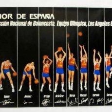 Coleccionismo deportivo: POSTER SELECCIÓN ESPAÑOLA DE BALONCESTO MEDALLA DE PLATA JUEGOS OLÍMPICOS LOS ÁNGELES 1984. Lote 210617837