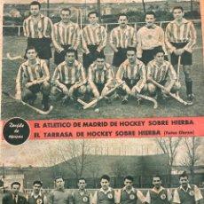 Coleccionismo deportivo: LÁMINA AT. MADRID Y TERRASSA HOCKEY HIERBA (MARCA). Lote 210788885