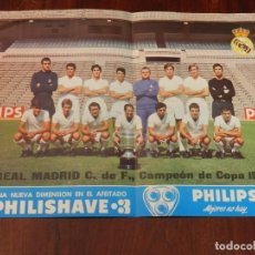 Coleccionismo deportivo: CARTEL POSTER OFICIAL REAL MADRID CAMPEON LIGA 1970, PHILIPS, MIDE 41 X 30 CMS.. Lote 215233457