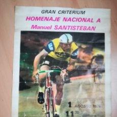 Coleccionismo deportivo: CARTEL HOMENAJE NACIONAL A MANUEL SANTISTEBAN (1/8/1976).. Lote 218227048