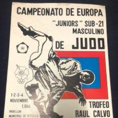 Colecionismo desportivo: CAMPEONATO DE EUROPA DE JUDO 1984. Lote 218913051