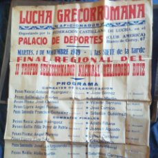 Coleccionismo deportivo: CARTEL LUCHA GRECORROMANA. 1949. CLUB AMÉRICA. BLASCO DE GARAY 86 X62 CM. Lote 219211072