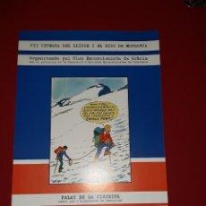 Coleccionismo deportivo: CARTEL VII SEMANA DEL LLIBRE I DISC DE MUNTANYA 1977. Lote 222511210