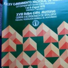 Coleccionismo deportivo: CARTEL XVIII RALLYE ALTA MUNTANYA (CENTRE EXCURSIONISTA DE CATALUNYA - 1976). Lote 222511463