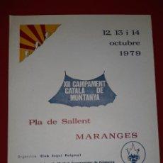 Coleccionismo deportivo: CARTEL CAMPAMENT CATALA DE MUNTANYA. Lote 222569451