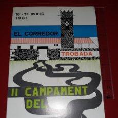 Coleccionismo deportivo: CARTEL II CAMPAMENTO DEL VALLES - EL CORREDOR 1981. Lote 222572125