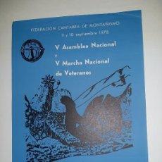 Coleccionismo deportivo: CARTEL V MARCHA NACIONAL DE VETERANOS 1978 (ALTO CAMPOO). Lote 222575521
