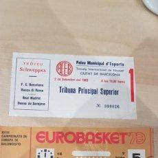 Coleccionismo deportivo: 2 ENTRADAS TORNEO INTERNACIONAL DE BASQUET BARCELONA 1983 Y EUROBASKET 73. Lote 223865732